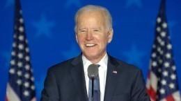 Джо Байден официально вступил вдолжность президента США