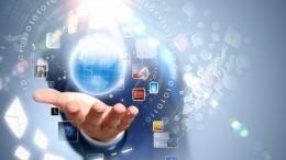 План Года науки итехнологий сформируют доконца января