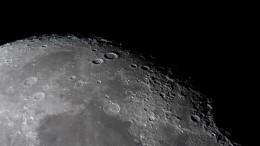 Российские ученые придумали, как разглядеть полезные ископаемые наЛуне