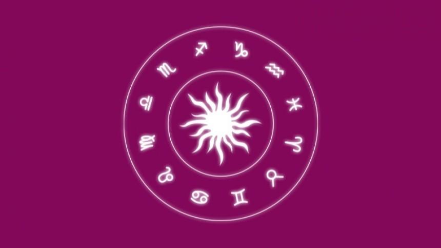 🧙♀ Гороскоп на сегодня, 21 января, для всех знаков зодиака - Пятый канал Россия