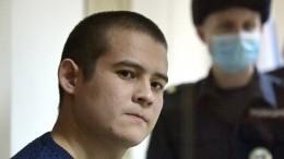 Суд приговорил срочника Шамсутдинова к24,5 годам строгого режима