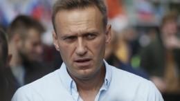 Генпрокуратура РФнаправила вГерманию новый запрос поНавальному