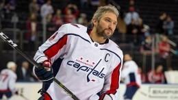 Овечкина иеще троих хоккеистов изРоссии отстранили отигр НХЛ из-за масок