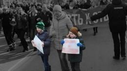 Бокерия назвал мерзавцами призывающих детей выйти нанезаконный митинг