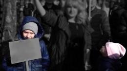 «Позорно иподло»: Любимов опризывающих детей выйти нанезаконные акции