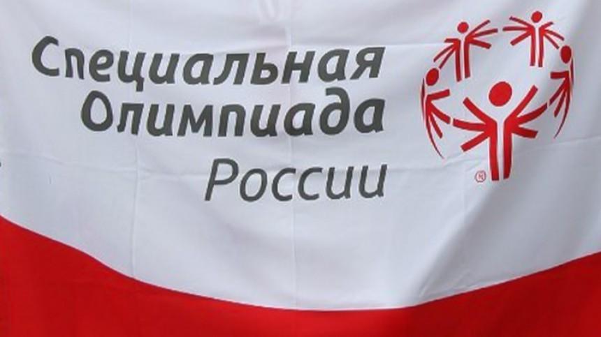 Специальная Олимпиада впервые вистории состоится вРоссии
