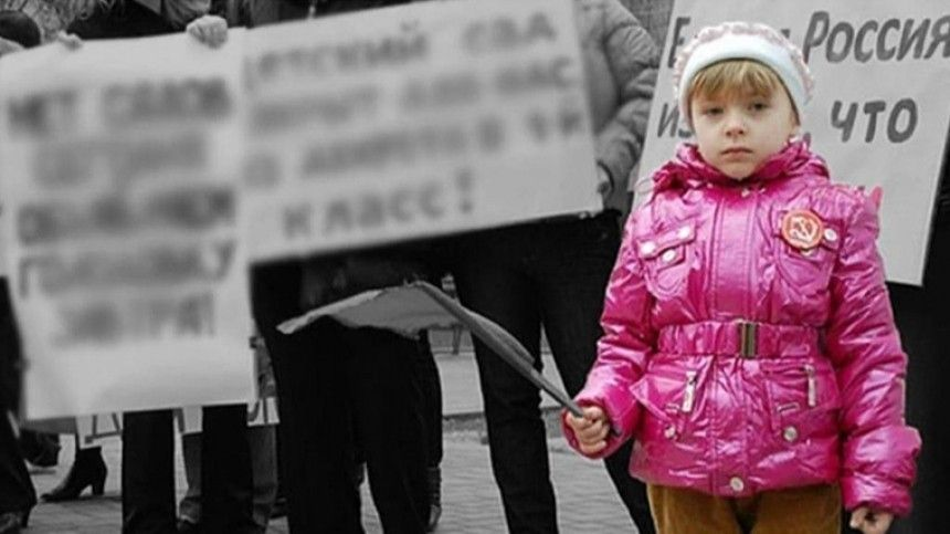 Социальные сети начали удалять призывы кучастию детей вмитингах