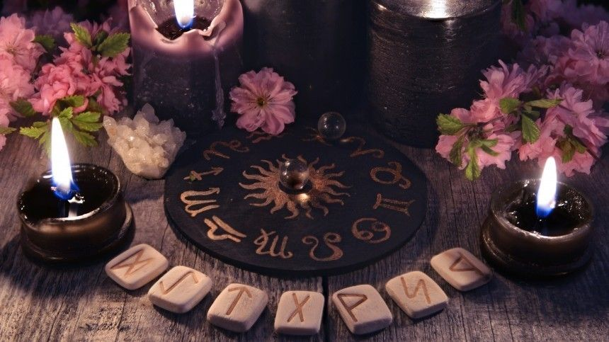 Рунический гороскоп с25 по31января для всех знаков зодиака