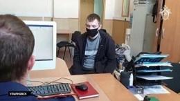 Осужденный зареабилитацию фашизма распространял листовки вподдержку Навального