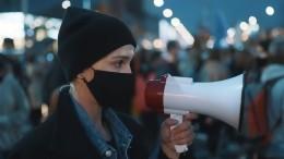 Собянин назвал вовлечение подростков внесанкционированные акции циничным