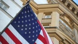 МИД РФназвал вмешательством публикации посольства США омитингах