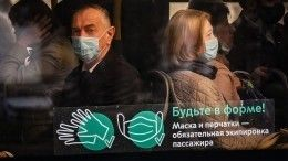 ВРоспотребнадзоре объяснили «исчезновение» гриппа
