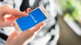 Пользователи отмечают сбои вработе Twitter и«Билайна»
