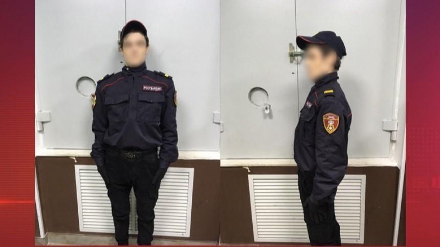 Лжесотрудника Росгвардии задержали вПетербурге
