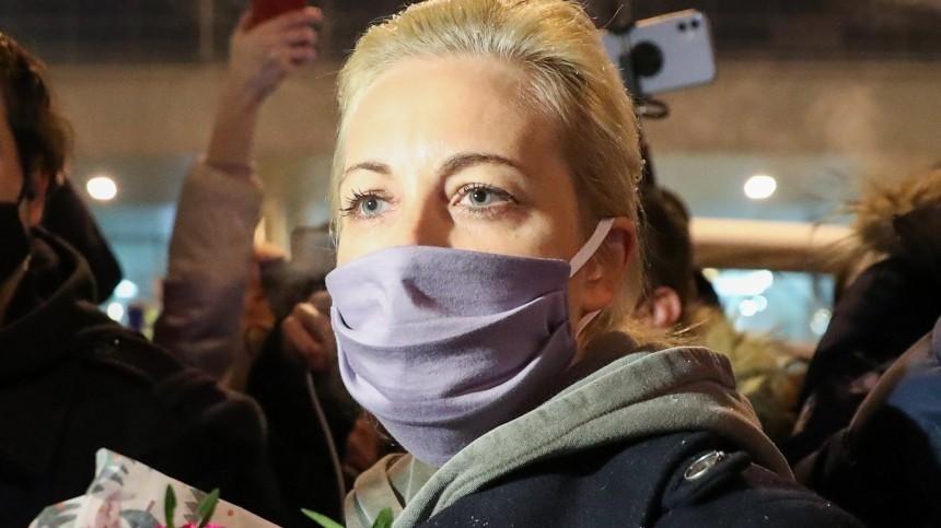 Юлию Навальную задержали нанезаконной акции вМоскве