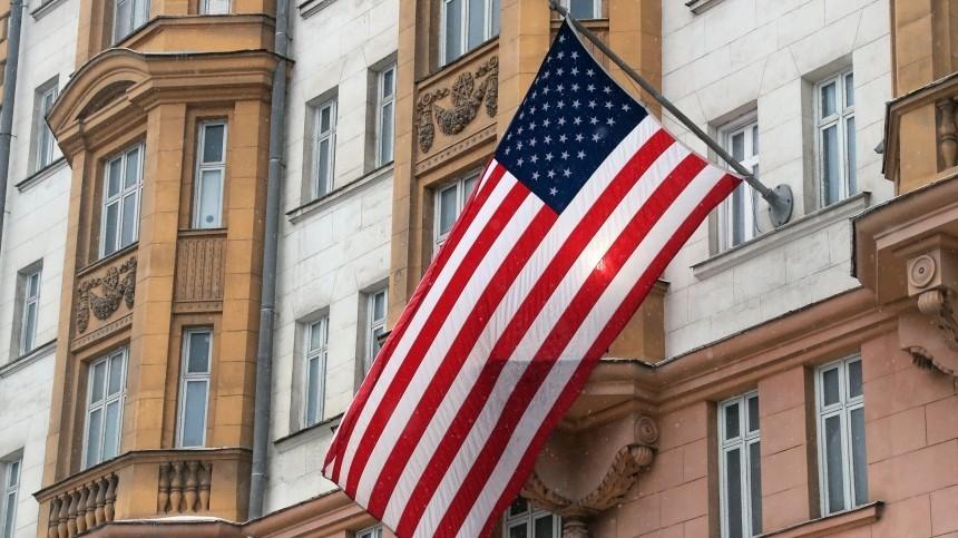 МИД РФобвинил посольство США вподстрекательстве кбеспорядкам