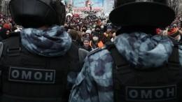 Число задержанных нанесанционированных акциях вРФпревысило две тысячи человек