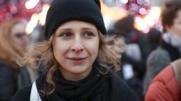 Участницы Pussy Riot наавто наехали наполицейского вМоскве
