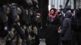 Мосгорздрав: вбольницах Москвы нет ниодного пострадавшего нанезаконных акциях