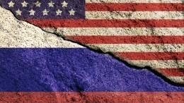 Песков заявил онеготовности России терпеть хамство идиктат США