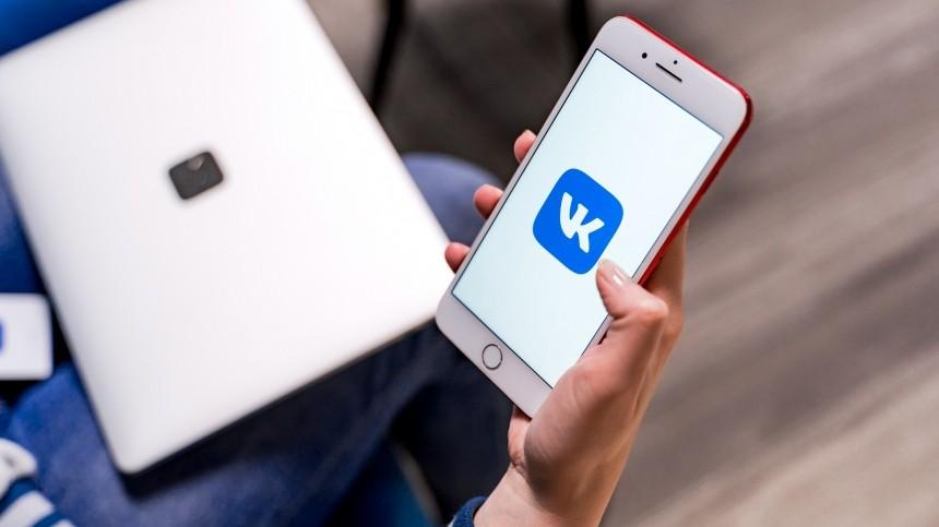 Пользователи «ВКонтакте» жалуются насбои вработе соцсети вРФ