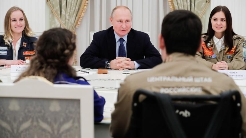 ВКремле объявили опланах Путина пообщаться состудентами вТатьянин день