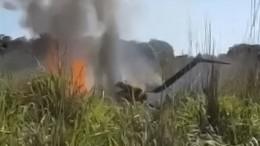 Самолет сфутболистами разбился вБразилии, все погибли