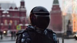 СКвозбудил 4 уголовных дела после нападений наполицейских вМоскве 23января