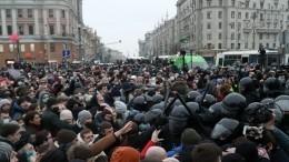 ВМВД заявили очетырех тысячах протестующих нанесогласованной акции вМоскве