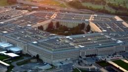 Военную разведку США уличили впокупке баз данных для слежки заамериканцами