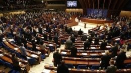 ВПАСЕ оспорили полномочия делегации России