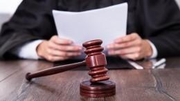 Назвавшийся футболистом сборной Дании участник незаконной акции арестован судом