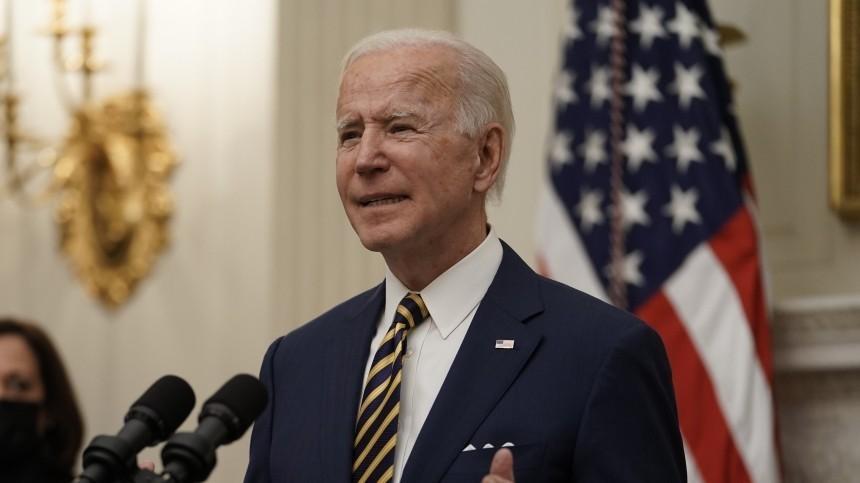 Джо Байден заявил овозможном продлении СНВ-3 между США иРоссией