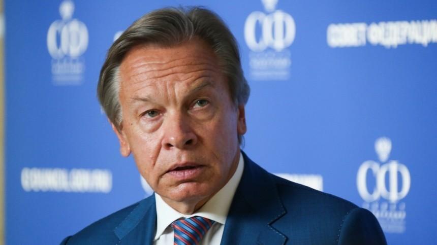 «Намек ясен»— Пушков объяснил заявление Белого дома оразговоре Путина иБайдена