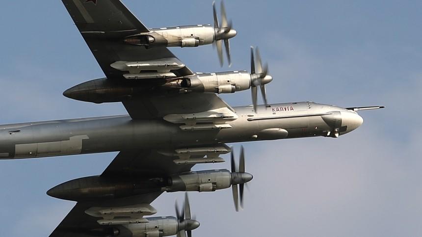Ракетоносец Ту-95 превратит «самый крутой самолет» США вдорогостоящую глупость