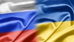 Патрушев: языковой закон наУкраине провоцирует напряжение вобществе