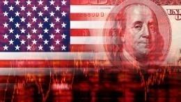 Аналитик предрек ослабление доллара при новой главе Минфина США Йеллен