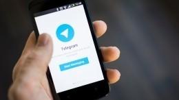 Экс-посол США вМарокко требует удалить Telegram изGoogle Play через суд