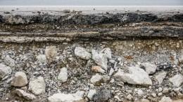 Огромная воронка образовалась после мощного оползня вселе Дагестана