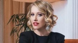 «Лучшее уменя позади»: Собчак выложила провокационное фото влеопардовом купальнике