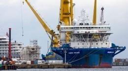 Байден считает строительство «Северного потока— 2» плохой сделкой для Европы