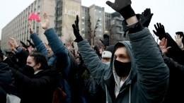 Задержан один изнападавших наавтомобиль ФСБ входе незаконной акции вМоскве