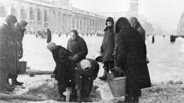 Ленинградский День Победы: какие вещи помогли людям пережить 900 дней блокады