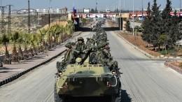 Военные РФвзяли под контроль опасный участок иважную трассу вСирии