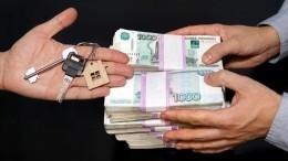 Приморские чиновники некупили квартиры для сирот иобвинили вэтом ихже