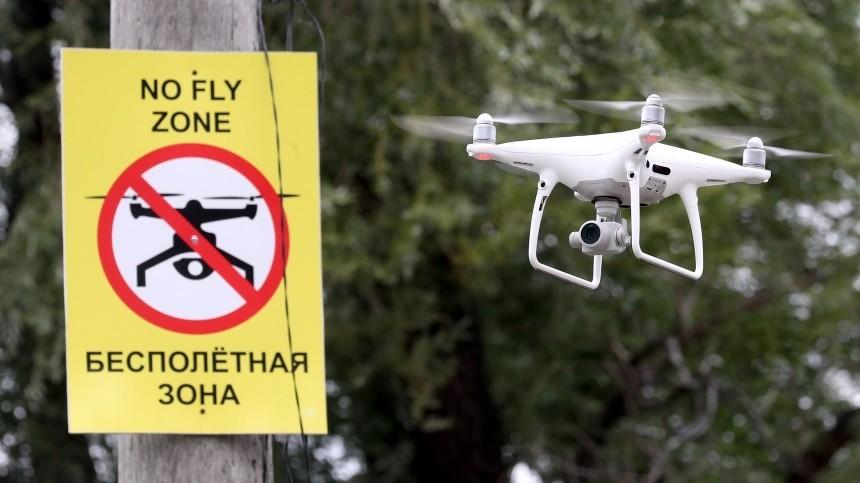 ВФСБ объяснили наличие бесполетной зоны врайоне Геленджика