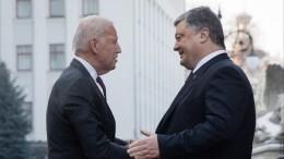 Дружба загрош: Против Байдена иПорошенко возбудили уголовные дела наУкраине