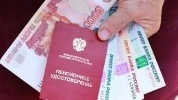 Дума приняла законопроект обеззаявительном назначении пенсий поинвалидности
