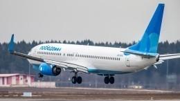 Украина ввела санкции против 13 российских авиакомпаний ипредприятий
