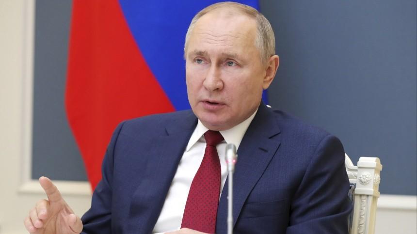 Владимир Путин назвал основные приоритеты вжизни